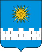 Светлоград Русия